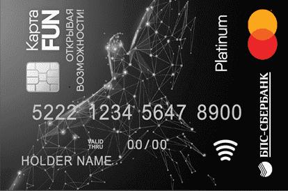 platinum карта 1.png